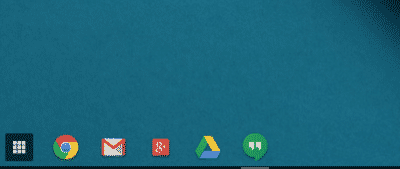 Google+has shrunk? Guess not! But the icon does!